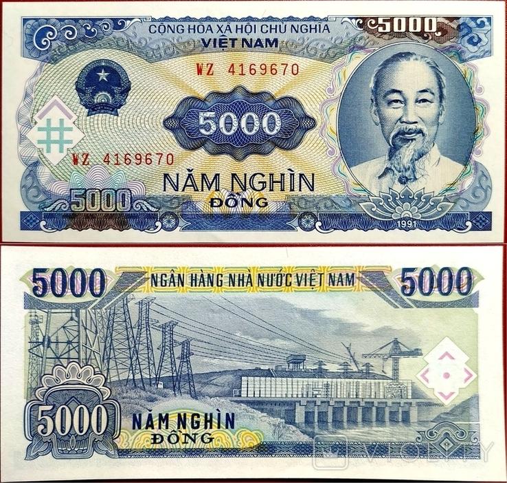 В'єтнам Vietnam Вьетнам - 5000 донг dong - 1991 - P108