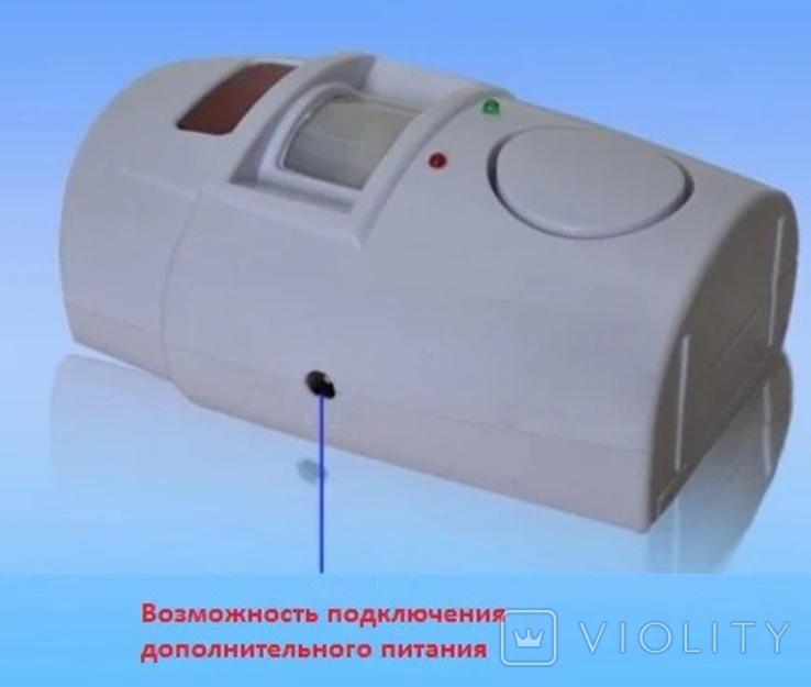 Сенсорная сигнализация с датчиком движения и двумя пультами, фото №4