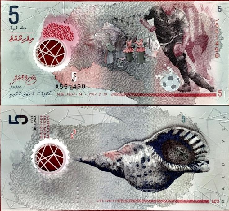 Мальдіви Maldives Мальдивы - 5 руфія rufiya руфия - 2017 - PA26