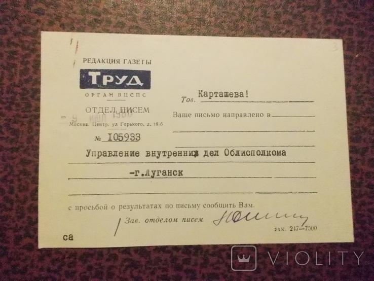 Документы+ конверт., фото №2