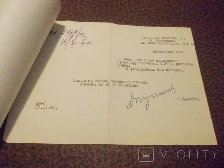 Документы+ конверт., фото №7