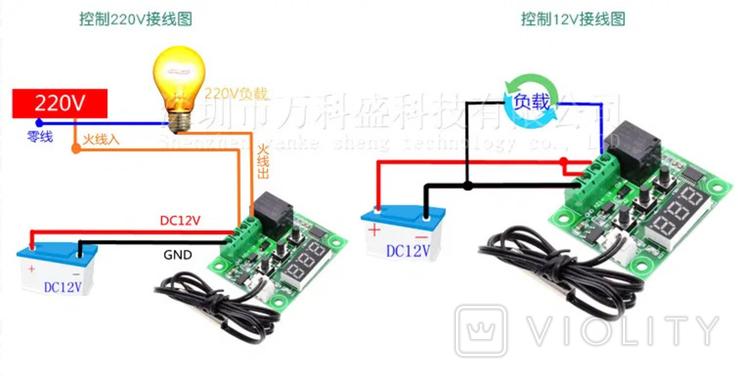 Терморегулятор W1209 термостат 12В, фото №7