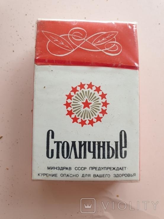 Сигареты столичные купить в спб купить табак и сигареты дешево оптом