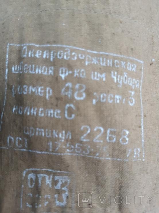 Куртка пш., фото №5