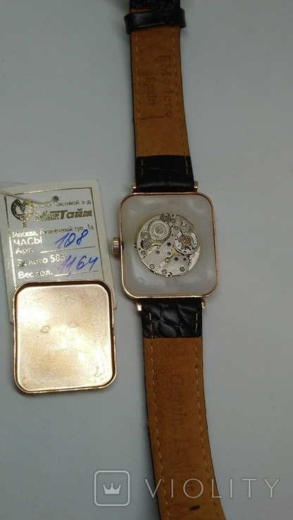 Золотые мужские часы Мактайм 585 проба, фото №2