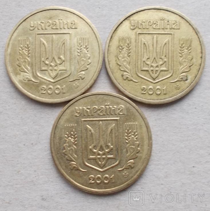 1 грн. 2001 г.  2АД3, три шт., фото №2