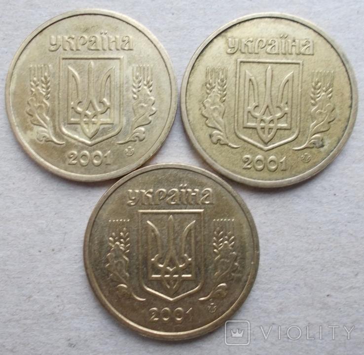 1 грн. 2001 г.  2АД3, три шт., фото №3