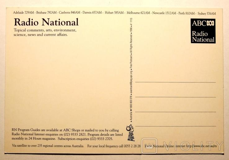 2 открытки одним лотом, фото №6