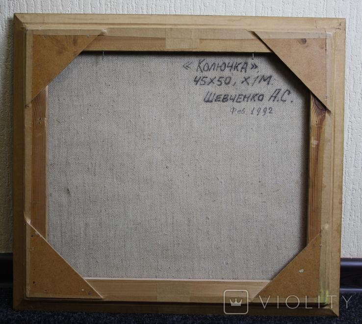 Картина абстракция  Шевченко А. С.  1992, фото №11