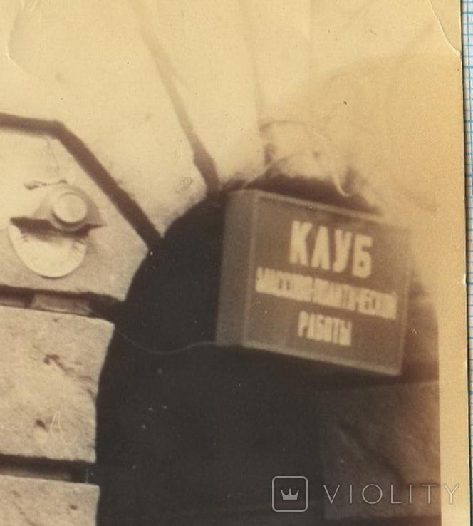 Фото СССР. 1969 год. Одесса. Встреча выпускников Института Связи., фото №4