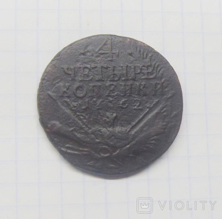 4 копейки 1762 г. Петра 3-го., фото №3