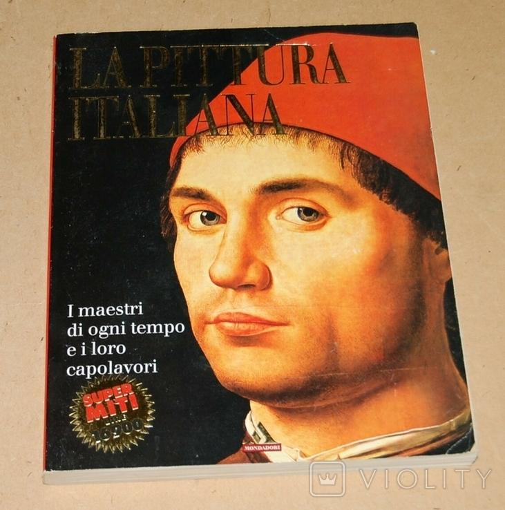 Живопись Италии на итальянском с 15 по 21 век, фото №2
