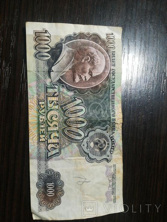 Тысяча рублей, фото №4