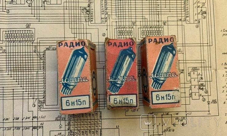 Радиолампы 6Н15П - 3 штуки, фото №5