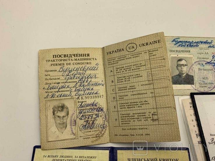Разные документы, фото №9