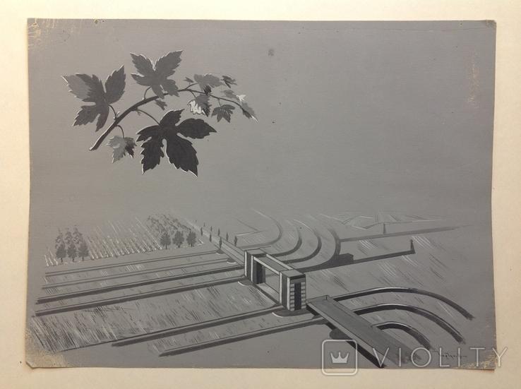 1964  Пейзаж. Орошение. Барчук И.И. 21,5х29, фото №3