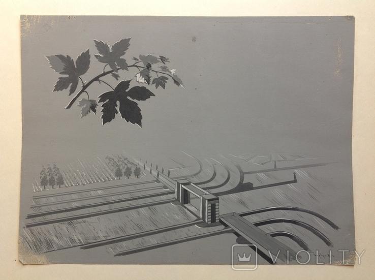 1964  Пейзаж. Орошение. Барчук И.И. 21,5х29, фото №4