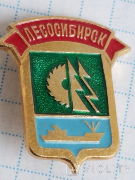"""Из серии: """"Красноярская малая (047)"""". Лесосибирск, фото №2"""