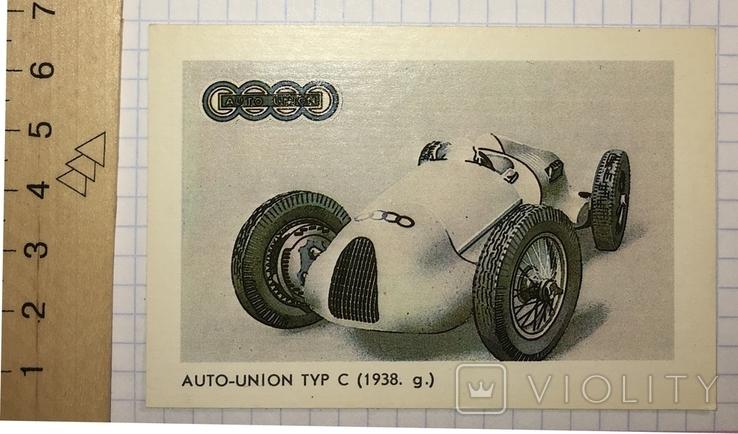 Календарик реклама Auto Union Typ C / авто, Рига, 1987, фото №4