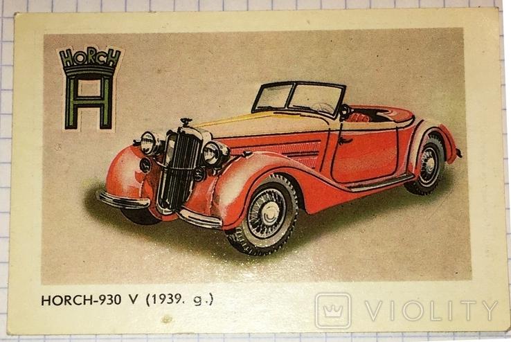 Календарик реклама Horch 930V Cabriolet / авто, Рига, 1987, фото №2