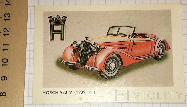 Календарик реклама Horch 930V Cabriolet / авто, Рига, 1987, фото №4