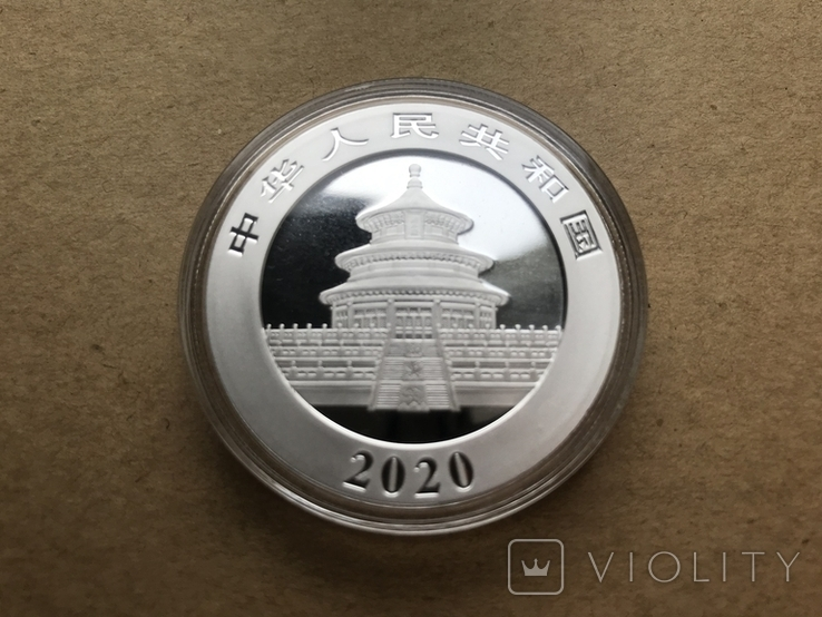 Панда Китай 10 юаней 2020 серебро 999 пробы, фото №6