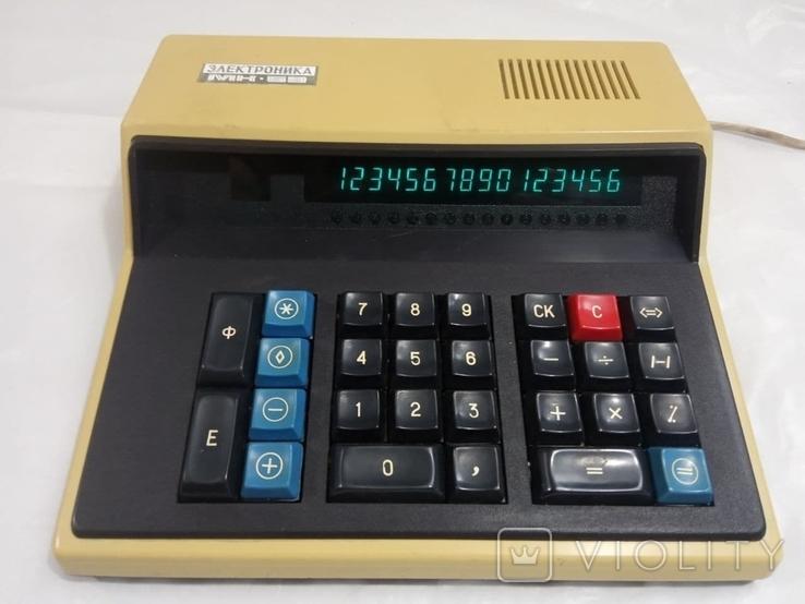 Калькулятор Электроника МК-59. 1986г, фото №2