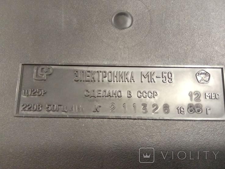 Калькулятор Электроника МК-59. 1986г, фото №9