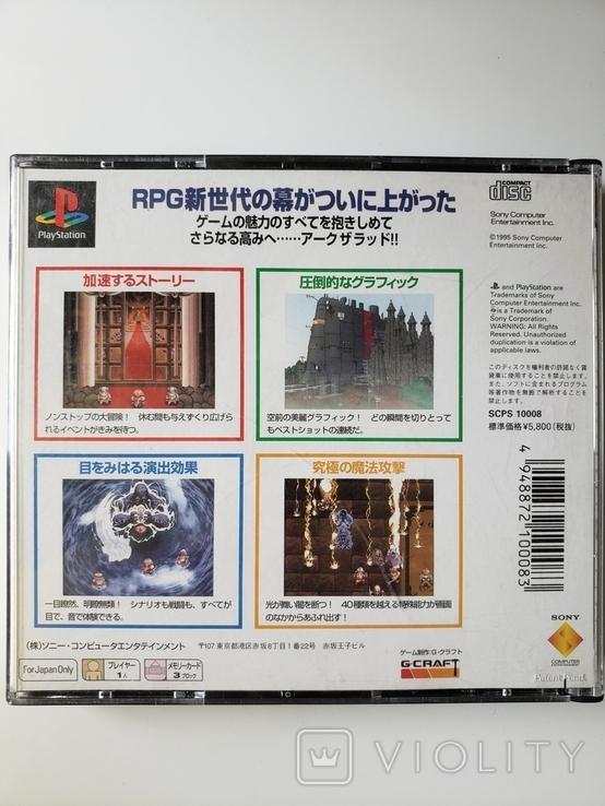 Arc the Lad (PS1, NTSC-J), фото №3