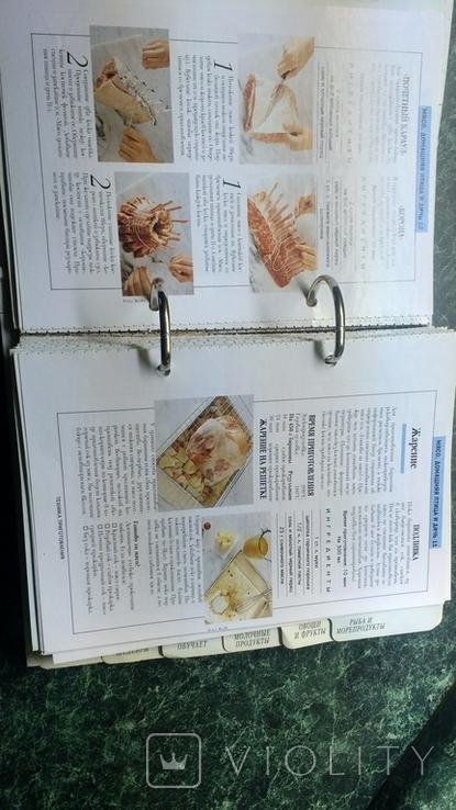 Кулинария с уверенностью книга рецептов, фото №4