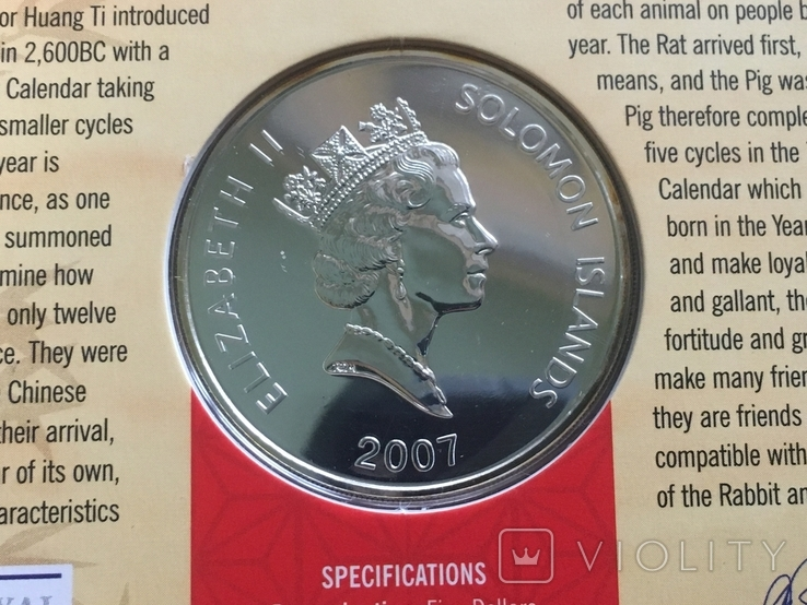 5 долларов Соломоновы острова, Год свиньи, Унция, фото №5
