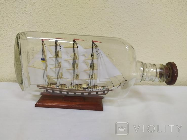 Кораблик в бутылке. Высота 120мм, длина 230мм. Ручная работа, фото №2
