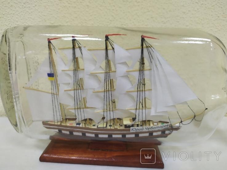 Кораблик в бутылке. Высота 120мм, длина 230мм. Ручная работа, фото №3