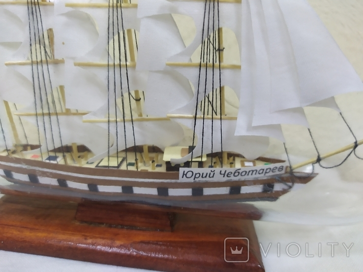 Кораблик в бутылке. Высота 120мм, длина 230мм. Ручная работа, фото №6