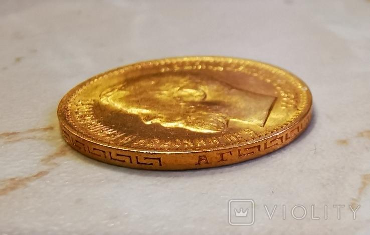 5 рублей 1897 года Большая голова, фото №4
