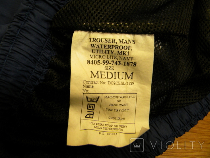 Спортивные штаны армии Британии., фото №5