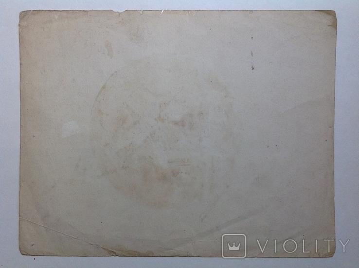 1900-е  Мельница. С. Григоровка, Киевской губернии. Корицкий А.Д., фото №10