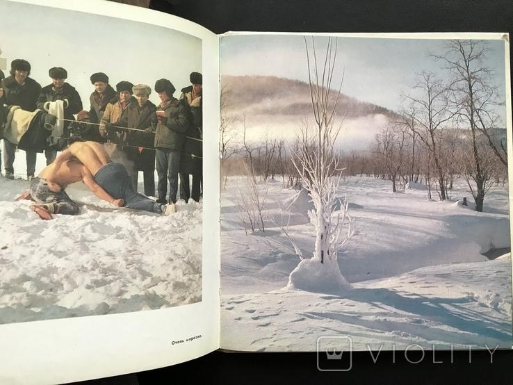 1983 Северные зори. СССР Корякский АО, фото №12