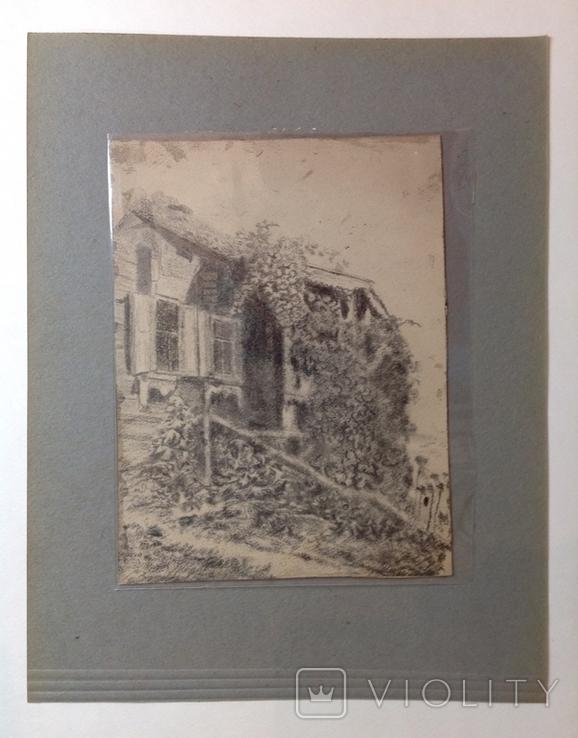 1900-е  Пейзаж с домом. н/х 24,5х18,5 бумага уголь, фото №3
