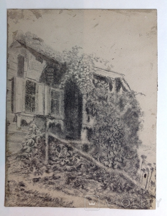 1900-е  Пейзаж с домом. н/х 24,5х18,5 бумага уголь, фото №2