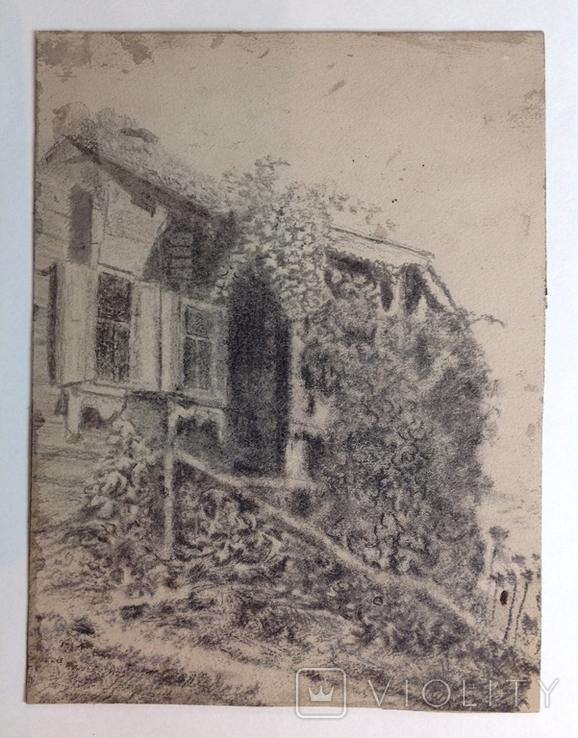 1900-е  Пейзаж с домом. н/х 24,5х18,5 бумага уголь, фото №4