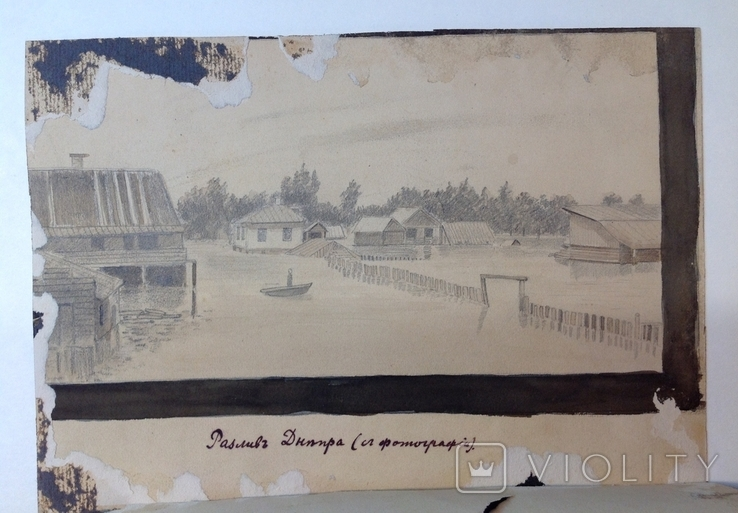 1900-е  Пейзаж с домом. н/х 24,5х18,5 бумага уголь, фото №10