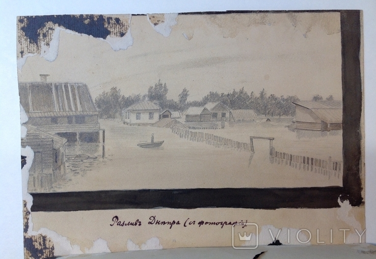 1900-е  Пейзаж с домом. н/х 24,5х18,5 бумага уголь, фото №11