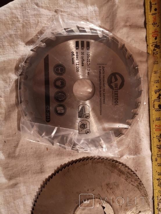 Диски пильные для циркулярной пилы 3 штуки, фото №5