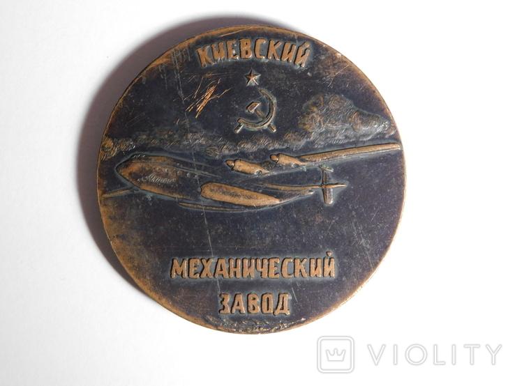 Настольная медаль. 50 лет советской армии 1918-1968, фото №3