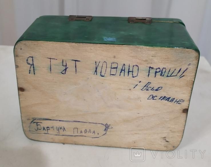 Шкатулка СССР, фото №5