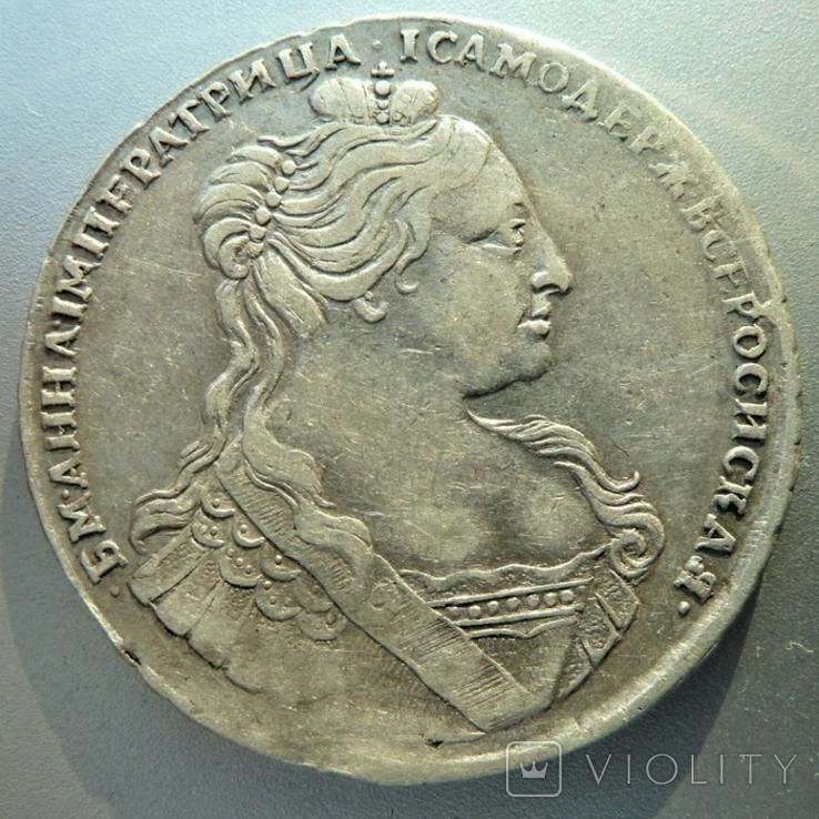 Рубль 1734 г., идеализированный портрет