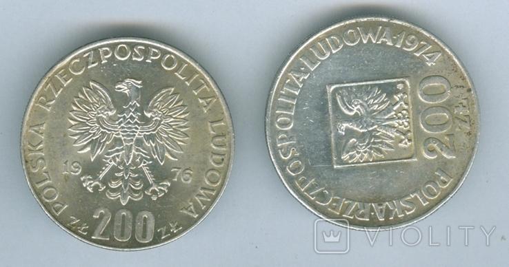 200 злотых.Две монеты Серебро, фото №3