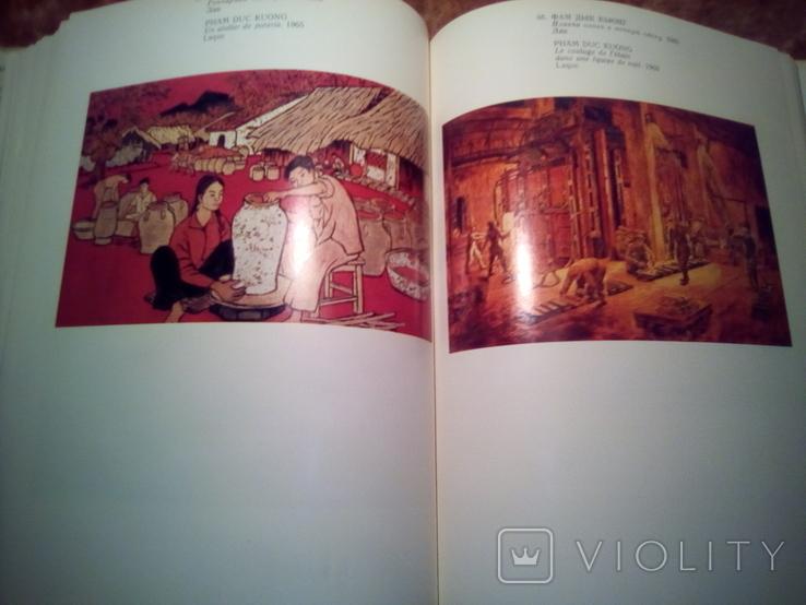 Изобразительное искусство соц. респпублики Вьетнам, фото №9