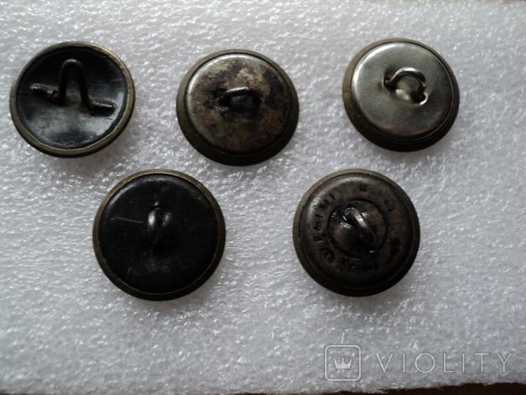 Пуговицы разные-5 штук., фото №3